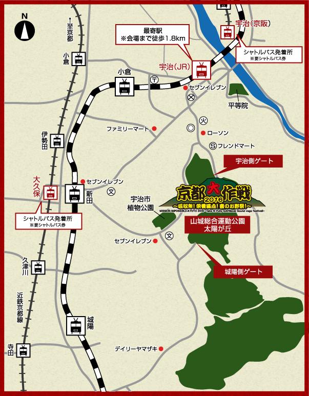 会場周辺MAP