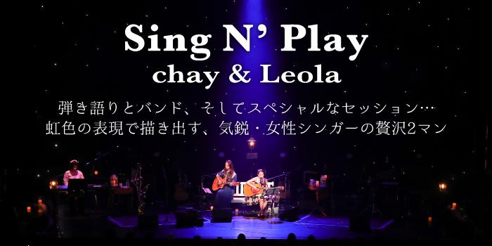 Sing N' Play