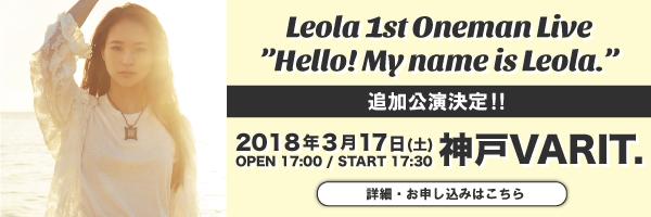Leola Live Info