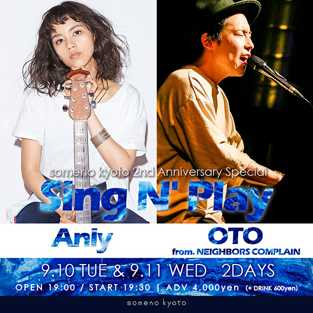 someno kyoto 2nd Anniversary Special 「Sing N'Play」