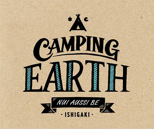 """ぬあしび """"CAMPING EARTH 2019"""""""