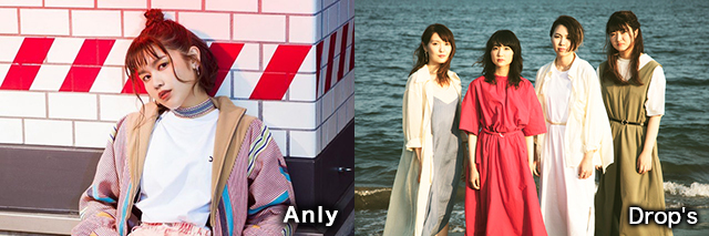 Anly/Drop's
