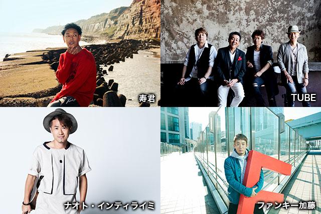 FM大阪 50th  Anniversary LIVE