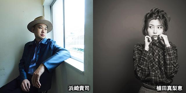 浜崎貴司 出前GACHI 038~奈良場所 浜崎貴司vs.植田真梨恵