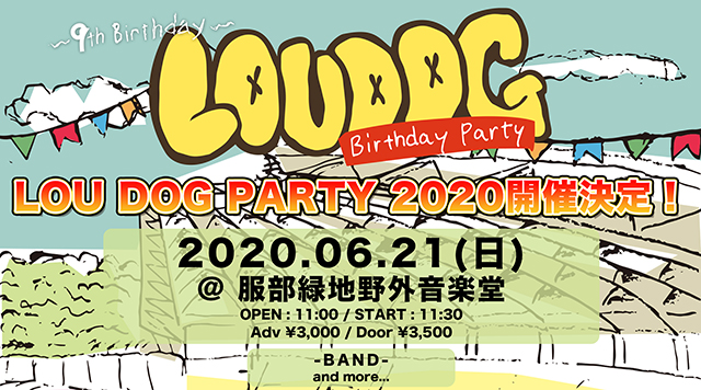 LOU DOG PARTY