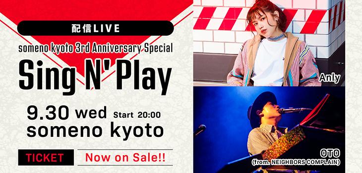 Sing N Play