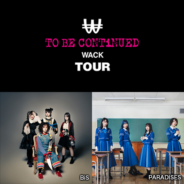 TO BE CONTiNUED WACK TOUR