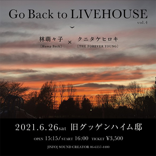 Go Back to LIVEHOUSE vol.4
