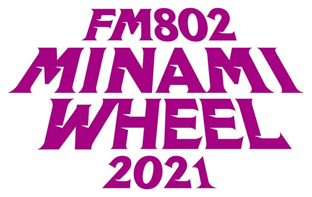 MINAMI WHEEL 2021