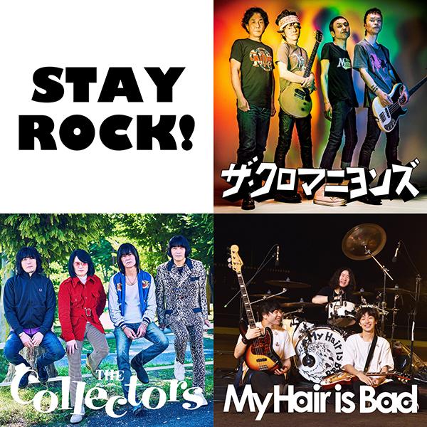 STAY ROCK!