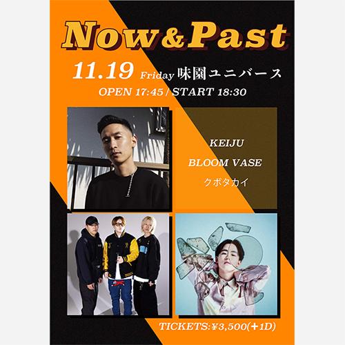 Now&Past